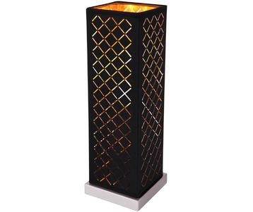 Настольная лампа Globo Clarke 15229T1L