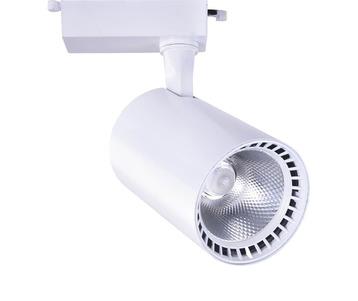 Трековый светодиодный светильник Arte Lamp Vinsant A2664PL-1WH