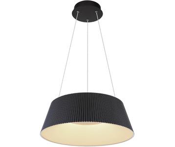 Подвесной светодиодный светильник Globo Crotone 48801SH-45