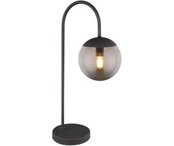 Настольная лампа Globo Blama 15830T2