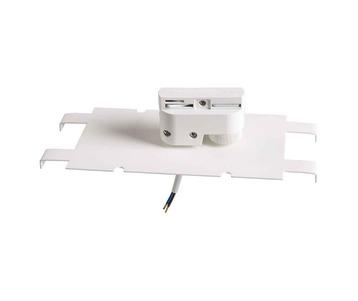 Адаптер для шинопровода Lightstar Asta 592046