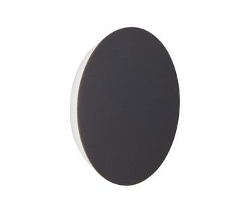 Настенный светодиодный светильник Vitaluce V4671-2/1A