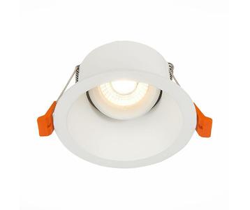 Встраиваемый светильник ST Luce ST207.508.01